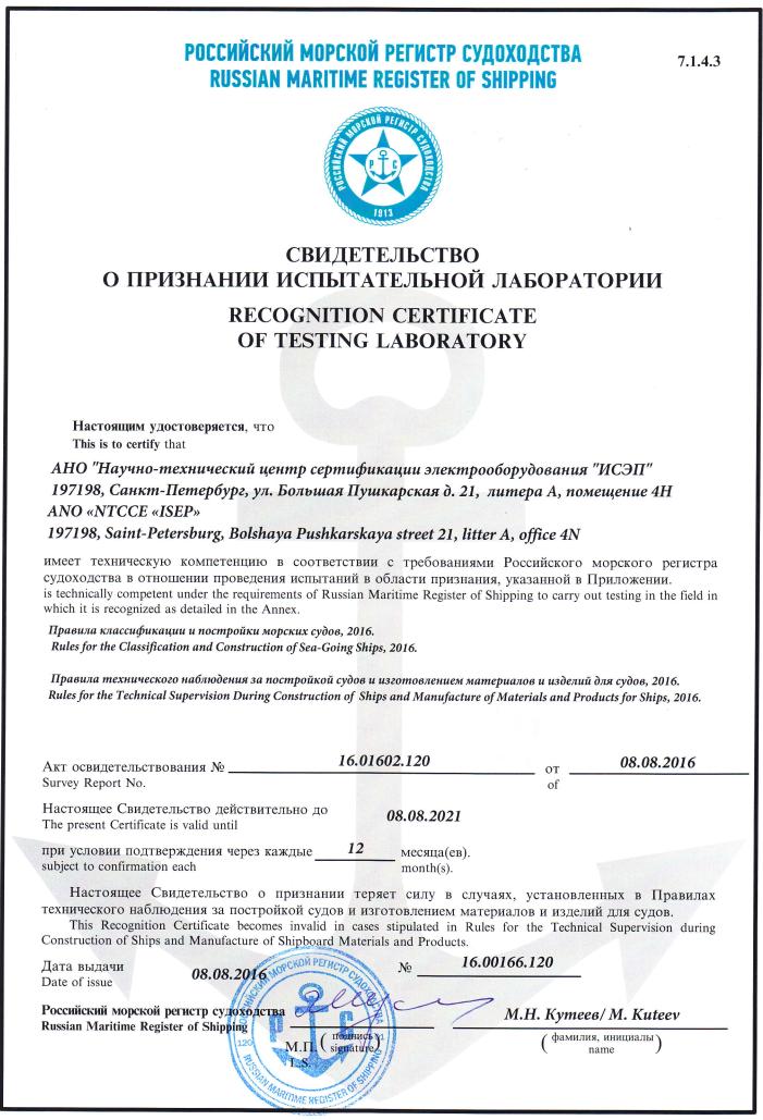 назначению зависимости российский морской регистр судоходства официальный сайт таких видов